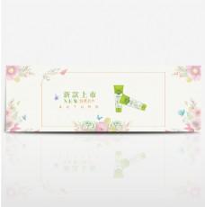 淘宝电商秋季护肤品促销海报banner清新模板