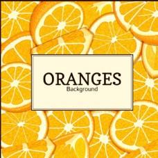 橙子水果背景