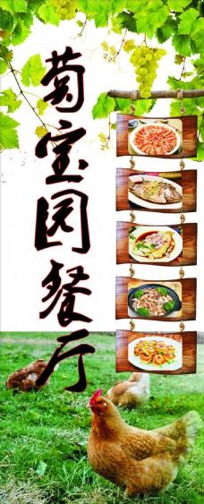创意简约菜式海报