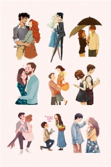 情人节海报人物设计素材