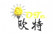 logo2017灯具艺术字设计公司创意