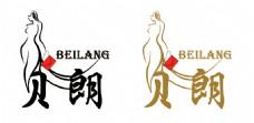 电商logo设计制作简约时尚箱包logo