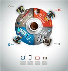 商务办公信息图创意设计矢量素材