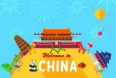 扁平创意中国旅行插画