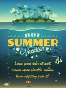 夏季浪漫的海岛风景插画