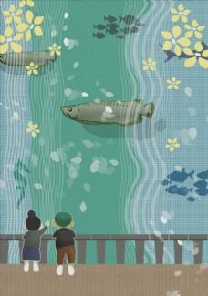 儿童观赏鱼插画