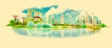 水彩绘城市建筑插画