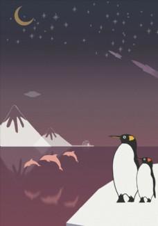南极企鹅插画