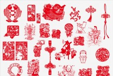 年年有余中国传统剪纸合辑