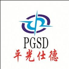 平光仕德logo
