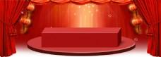 中国风红色舞台banner背景