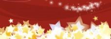 红色小星星banner背景