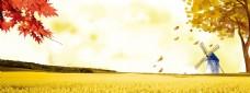 金色阳光树枝banner背景