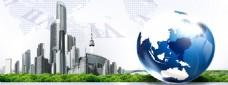 科技创新banner背景