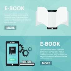 书本扁平化高新科技产品宣传