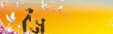 黄色人物剪影banner背景