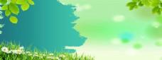 绿色清新banner背景