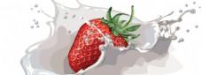 草莓电商banner背景