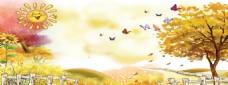 金黄色树枝banner背景