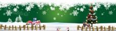 雪地圣诞树banner背景