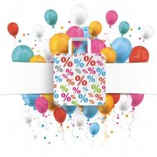 彩色气球海报背景矢量素材