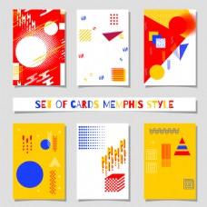 卡通节日背景抽象海报创意设计矢量素材