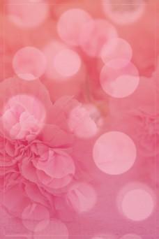 浪漫粉色渐变花朵背景