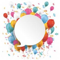 圆形对话框节日气球海报背景矢量素材