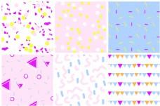 聚会party彩色纸片庆祝节日平铺填充