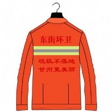 厂服环卫工人工服设计平面绘图设计背面
