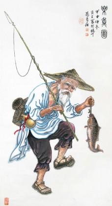 乐鱼图装饰画