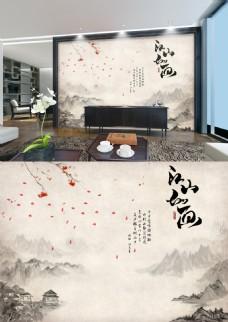 中国风花山水诗词写意背景墙