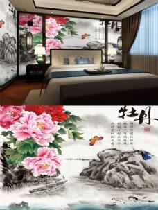 牡丹花水墨背景墙