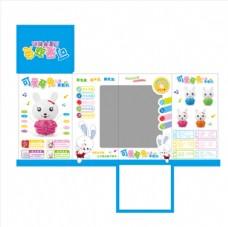 兔子早教机玩具包装盒卡通儿童