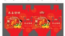 永春芦柑包装