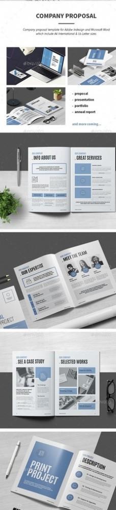 现代简约的公司企业提案画册模版