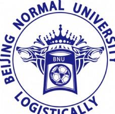 北京师范大学 LOGISTIY