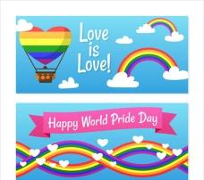 自豪日彩虹的横幅