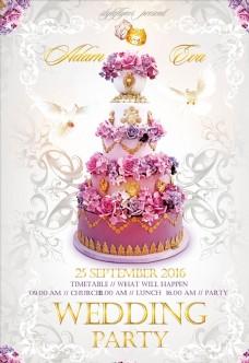 婚庆结婚蛋糕