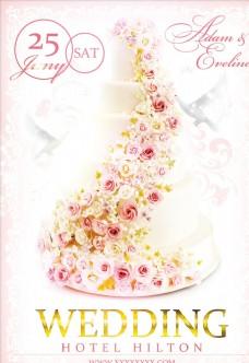 粉色婚庆结婚蛋糕