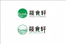 莜食轩logo设计