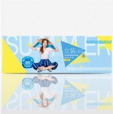 天猫电商818暑期大促女装海报