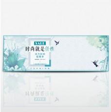 淘宝天猫电商时尚秋季上新手绘促销海报banner