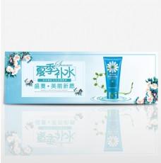 电商淘宝天猫京东夏季护肤品化妆品洗面奶全屏海报banner模板