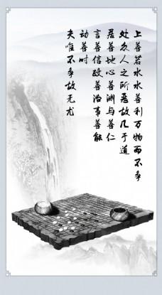 围棋流水挂画