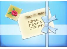 生日贺卡卡片