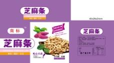 芝麻条(紫薯)包装盒设计