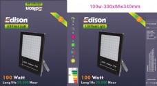 EDISON投光灯包装
