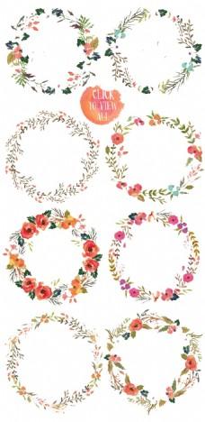 手绘彩色花环元素