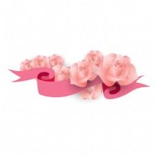 粉色玫瑰丝带png免扣元素